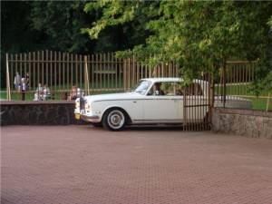 Wiazd autem pod salę weselną