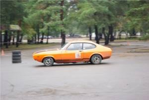 Ytp 2009 3 Klomby - Ford Capri